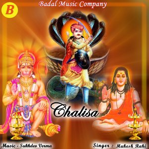 Chalisa