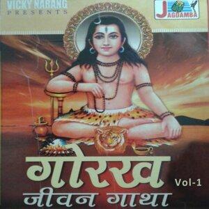 Guru Machinder Gye Ek Din Bhiksha Lene Ko - Gorakh Jivan Gatha, Vol. 1