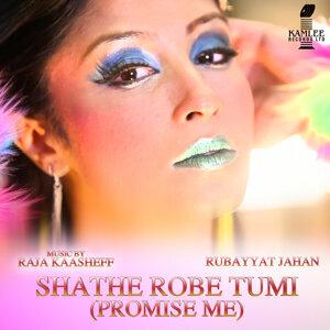Shathe Robe Tumi (Promise Me)