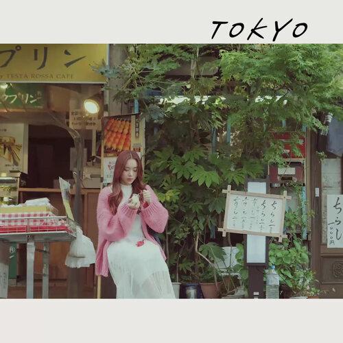 TOKYO (feat. Olltii)