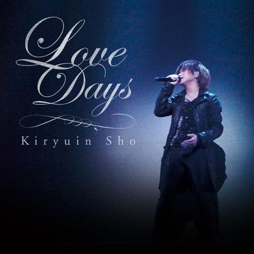 Love Days
