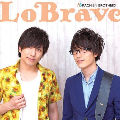 LoBrave
