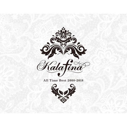 華麗菲娜歷年精選2008-2018 (Kalafina All Time Best 2008-2018)