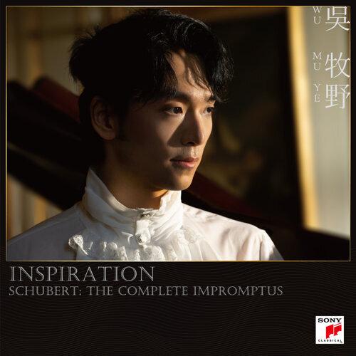 Inspiration-Schubert: The Complete Impromptus (靈感的燒錄-舒伯特即興曲全集)