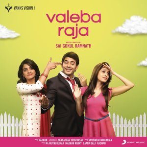 Valeba Raja (Original Motion Picture Soundtrack)