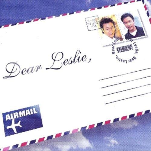 Dear Leslie (Dear Leslie)