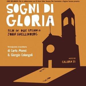 Sogni Di Gloria (Colonna Sonora Originale)