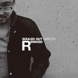 Souled Out - Remixes