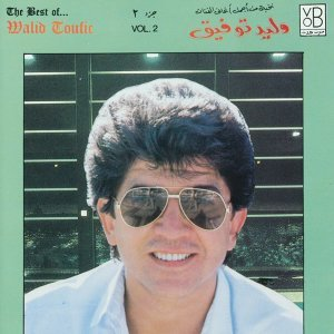 Best of Walid Toufic, Vol. 2
