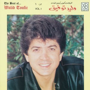 Best of Walid Toufic, Vol. 1
