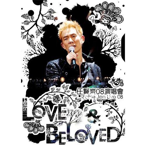 任賢齊 Love & Beloved 2008 演唱會