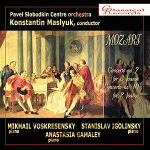 Mozart. Piano concertos vol. 10