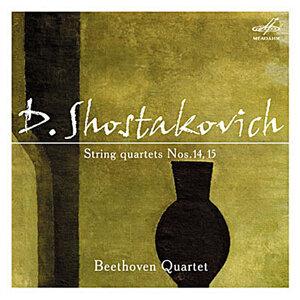 Shostakovich: String Quartets Nos. 14 & 15