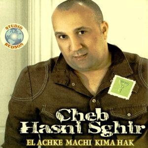 El achke machi kima hak