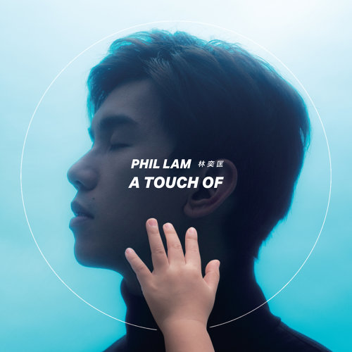 A Touch Of