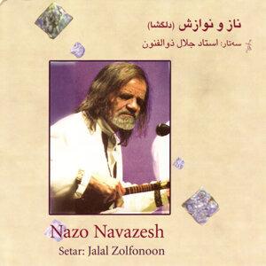 Naz-o-Navazesh