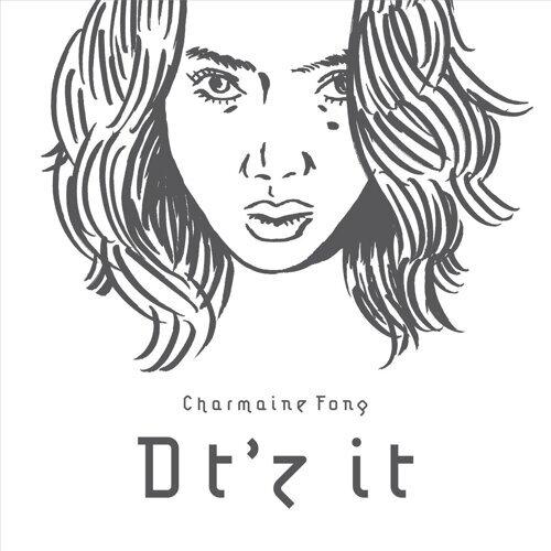 Dt'z it