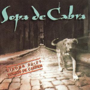 Girona 83-87: Somnis de Carrer