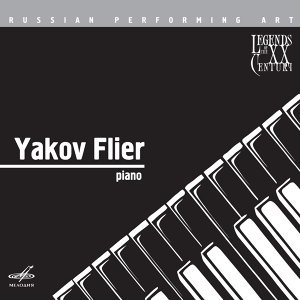 Russian Performing Art: Yakov Flier, Piano
