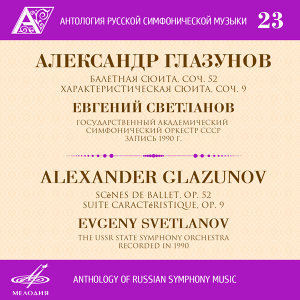 Anthology of Russian Symphony Music, Vol. 23