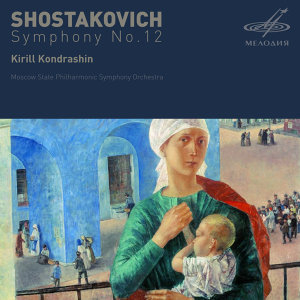 Shostakovich: Symphony No. 12