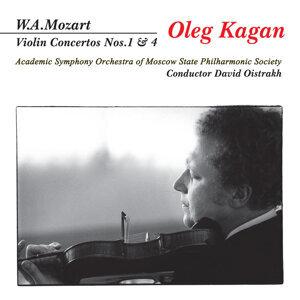 Mozart: Violin Concertos Nos.1 & 4