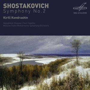 Shostakovich: Symphony No. 2