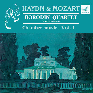 Borodin Quartet Performs Chamber Music, Vol. 1