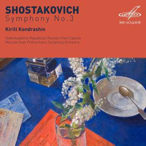 Shostakovich: Symphony No. 3