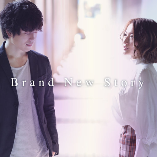Brand New Story (Instrumental)
