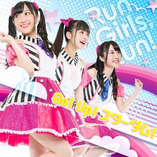 Go!Up!Stardom! (日本動畫「KIRATTO PRI☆CHAN 第3季」主題曲)