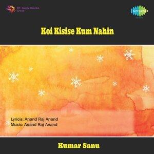 Koi Kisise Kum Nahin - Soundtrack