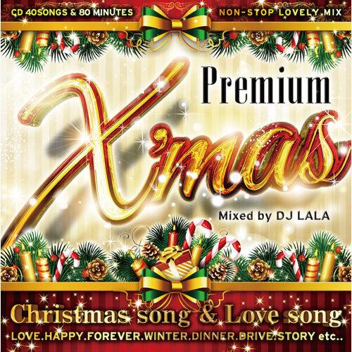PREMIUM X'MAS -Christmas song & Love song-