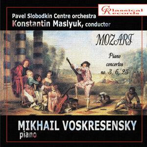 Mozart. Piano concerto vol.8