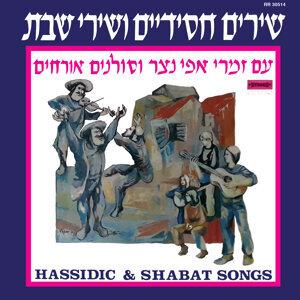 Hassidic & Shabat songs (vol. 1)