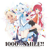 1000 SMILE!!