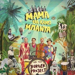 Mama Tha Kano Banta
