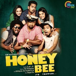 Honey Bee - Original Motion Picture Soundtrack