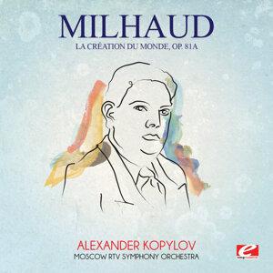 Milhaud: La création du monde, Op. 81a (Digitally Remastered)