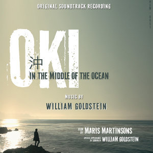 Oki in the Middle of the Ocean (Original Motion Picture Soundtrack)