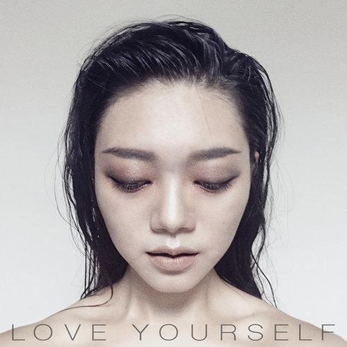 Love Yourself - 電視影集《雙城故事》插曲