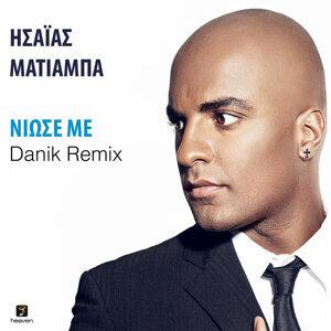 Niose Me