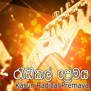 Kasun Radical Premaya