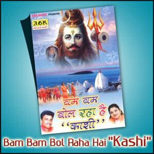 """Bam Bam Bol Raha Hai """"Kashi"""""""