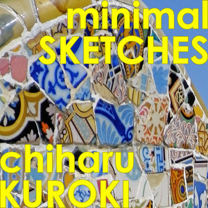 Minimal Sketches