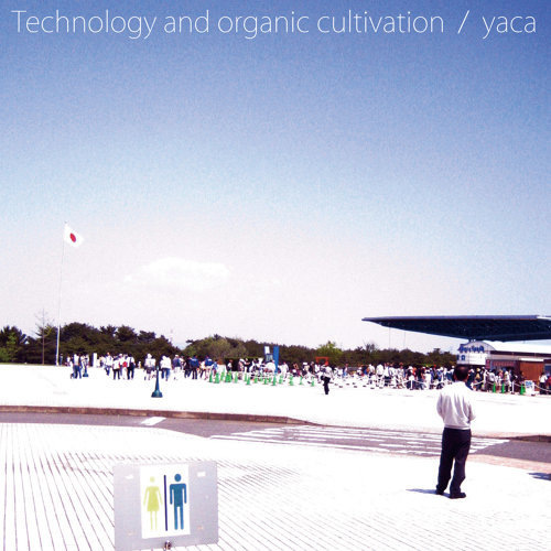 Technolgy and organic cultivation