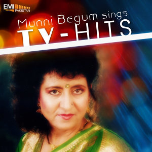 Munni Begum Sings TV Hits