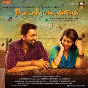 Paranthe Wali Gali (Original Motion Picture Soundtrack)