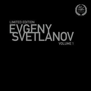 Evgeny Svetlanov, Vol. 1: Tchaikovsky