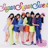 Sugar Sugar Sweet (Sugar Sugar Sweet(初回盤))